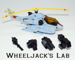 G1 Deluxe Vehicle Whirl